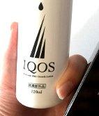"""育毛剤イクオス・公式通販サイトの脱毛薄毛ハゲ質問:""""どれくらいの期間で効果がでますか?""""の考察"""