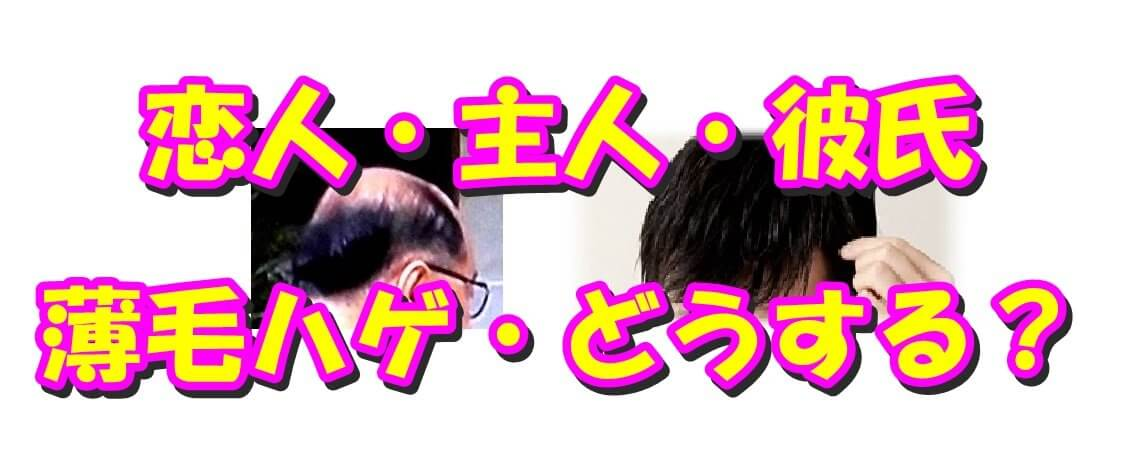 マツキヨでノコアヘアサポートスカルプエッセンスは買えるのか?