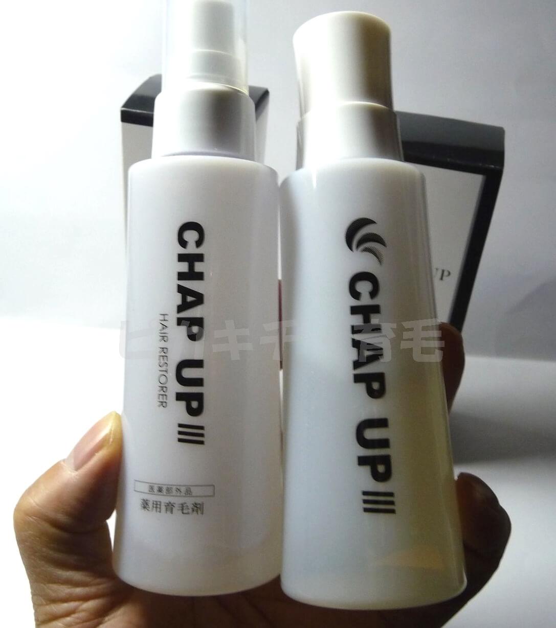 育毛剤チャップアップ・新型と旧型違い比較:新型チャップアップ 育毛効果エキスの血行促進成分追加でパワーアップ!